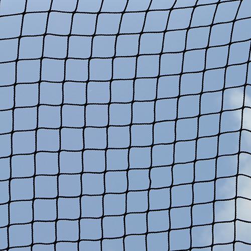 Grand Slam Portable Batting Cage Net