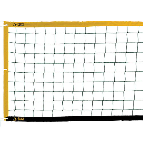 Mercury™ Recreational Beach Volleyball Net